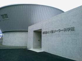 Photo:Public tour facility at the Kagoshima Nanatsujima Mega Solar Power Plant 01