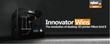 MBot Cube 2 3D Printer