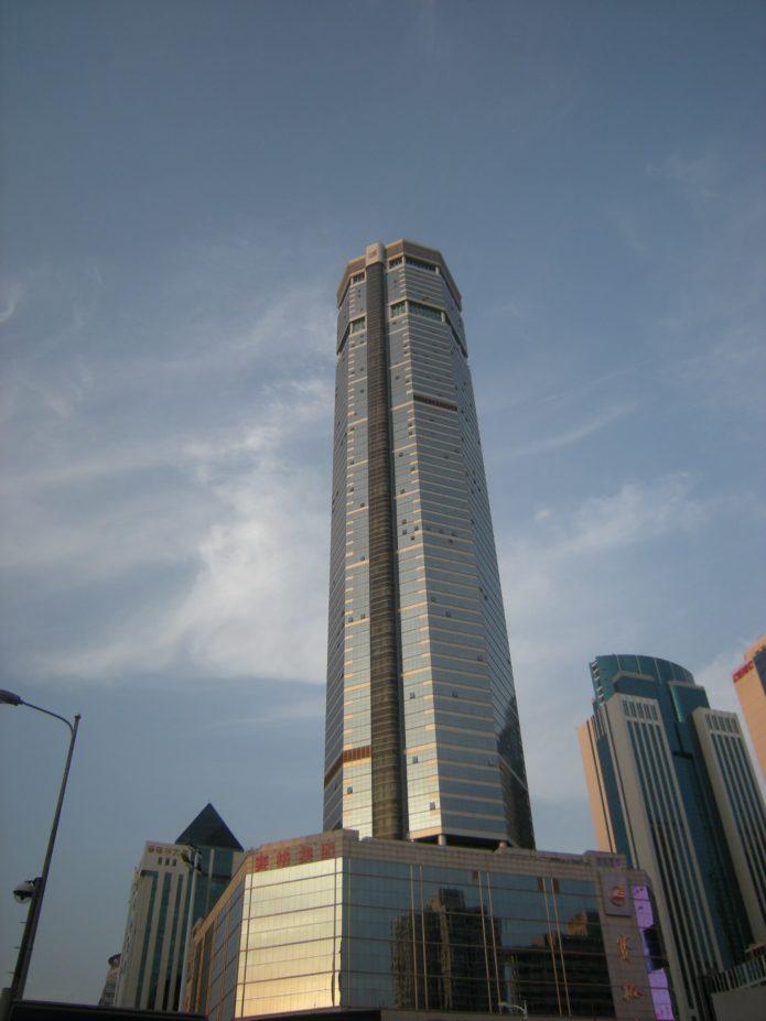 SEG Plaza Shenzhen - Credit Wikipedia
