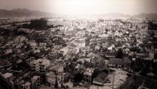 Shenzhen in the 70s